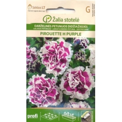 "Petunia ""Pirouette H Purple"", 15 seeds"