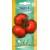 Томат 'Troy' H, 10 семян