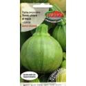 Zucchino 'Tondo chiaro di Nizza' 2 g