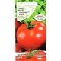 Pomidorai valgomieji 'Pelikan' H, 0,1 g