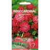 Иберис гибралтарский 'Rose Cardinal' 0,5 g