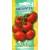 Tomato 'Brillante' H, 10 seeds