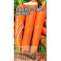 Морковь посевная 'Lange Rote Stumpfe Ohne Herz' 5 г