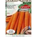 Морковь посевная 'Berlikumer 2 - Perfekcja' 5 m/300 семян